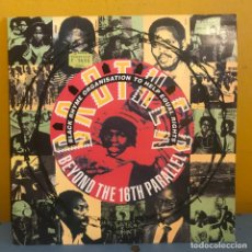 Discos de vinilo: B.R.O.T.H.E.R. BEYOND THE 16TH PARALLEL. Lote 218002007