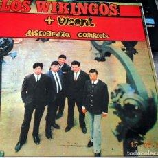Discos de vinilo: LOS WIKINGOS + VICENT DISCOGRAFIA COMPLETA ROCK POP EL COCODRILO RECORDS. Lote 218002126