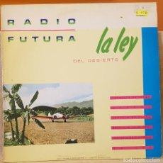 Discos de vinilo: RADIO FUTURA - LA LEY DEL MAR. Lote 218005640