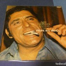 Discos de vinilo: EXPRO LP DEL HUMORISTA PEPE DA ROSA BUEN ESTADO 1976. Lote 218010076