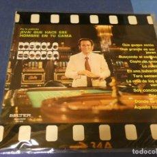 Discos de vinilo: EXPRO LP MANOLO ESCOBAR BSO PELI ¿QUE HACE...? PRESENTA UNA LINEA PALPABLE CON DEDO A TU RIESGO. Lote 218010113
