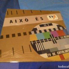 Discos de vinilo: EXPRO LP PRESENTACION DEL CANAL AUTONOMICO DE TV TV3 1984 LA TRINCA BUEN ESTADO. Lote 218022227