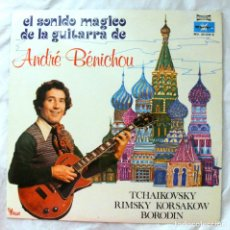 Discos de vinilo: ANDRÉ BÉNICHOU -TCHAIKOVSKY, RIMSKY, KORSAKOW, BORODIN, DISCO VINILO LP , MARFER 1976. Lote 218046372