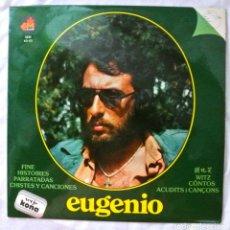 Discos de vinilo: EUGENIO - FINE HISTOIRES PARRATADAS CHISTES Y CANCIONES, DISCO VINILO LP , EM 1979. Lote 218046866