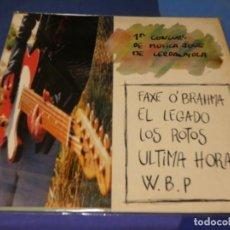 Discos de vinilo: EXPRO LP 1 ER CONCURSO MUSICA JOVE CERDANYOLA 1992 MUY BUEN ESTADO. Lote 218054457