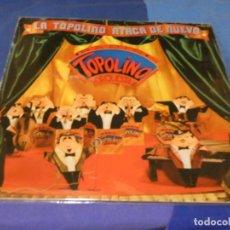 Discos de vinilo: EXPRO LP RADIO TOPOLINO ORQUESTA LA TOPOLINO ATACA DE NUEVO 1982 BUEN ESTADO. Lote 218056150