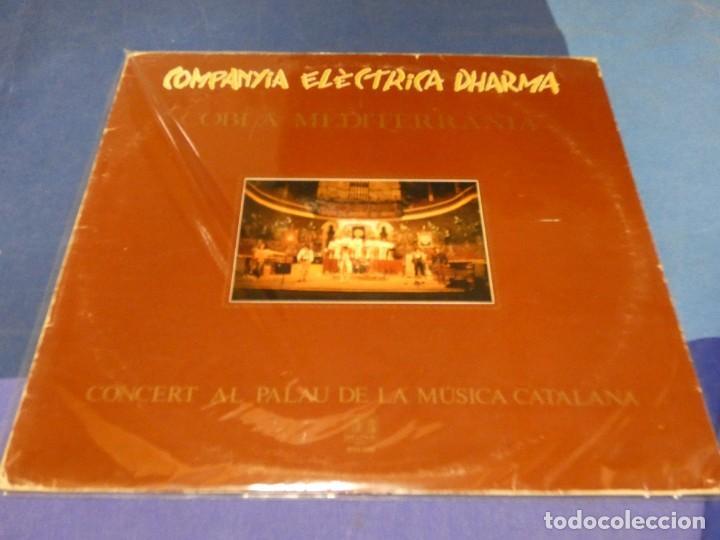 EXPRO LP ROCK PROGRESIVO CATALAN COMPANYIA ELECTRICA DHARMA PALAU MUSICA ESTADO ACEPTABLE (Música - Discos de Vinilo - Singles - Pop - Rock Extranjero de los 80)