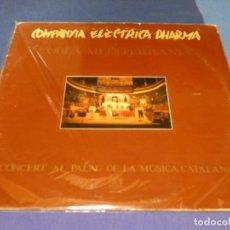 Discos de vinilo: EXPRO LP ROCK PROGRESIVO CATALAN COMPANYIA ELECTRICA DHARMA PALAU MUSICA ESTADO ACEPTABLE. Lote 218056758
