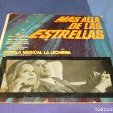 """Discos de vinilo: EXPRO NOVELA MUSICA LA LECHERA 10"""" MAS ALLA DE LAS ESTRELLAS PORTADA MANCHADILLA VINILO ACEPTABLE. Lote 218056857"""