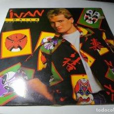 Discos de vinilo: MAXI - IVAN ?– BAILA - CBSA 12.6187 ( VG+ / VG+) SPAIN 1985. Lote 218063293