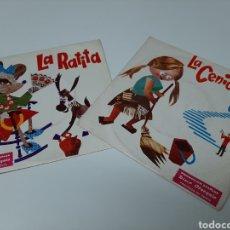 Discos de vinilo: DISCO CUENTO INFANTIL. Lote 218074101