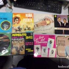 Discos de vinilo: LOTE 8 DISCOS VINILO MUSICA ESPAÑOLA FLAMENCO ( VER DETALLES EN DESCRIPCIÓN). Lote 218075056