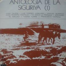 Discos de vinilo: ANTOLOGÍA DE LA SEGUIRIYA (1) LP SELLO ARIOLA AÑO 1971...JUAN TALEGA, MANUEL BORRICO.... Lote 218088150