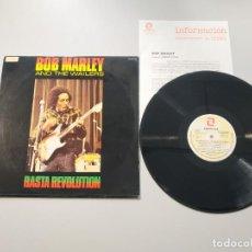 Discos de vinilo: 0920- BOB MARLEY & THE WAILERS RASTA REVOLUTION ES PROMO LP VIN POR VG DIS VG+. Lote 218090310