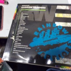Discos de vinilo: GREENPEACE - RAINBOW WARRIORS. Lote 218095721