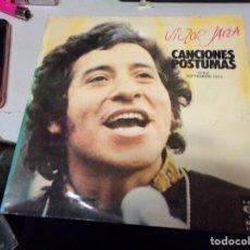 Discos de vinilo: VICTOR JARA - CANCIONES POSTUMAS. Lote 218095910