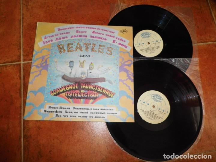 THE BEATLES MAGICAL MYSTERY TOUR / YELLOW SUBMARINE DOBLE LP VINILO GATEFOLD 1993 RUSIA RARO 2 LP (Música - Discos de Vinilo - Maxi Singles - Pop - Rock Internacional de los 90 a la actualidad)