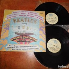 Discos de vinilo: THE BEATLES MAGICAL MYSTERY TOUR / YELLOW SUBMARINE DOBLE LP VINILO GATEFOLD 1993 RUSIA RARO 2 LP. Lote 218107351
