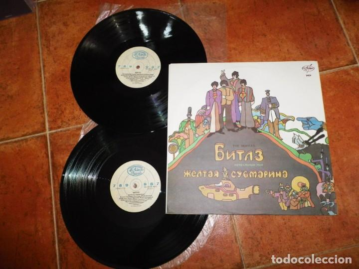 Discos de vinilo: THE BEATLES Magical mystery tour / Yellow submarine DOBLE LP VINILO GATEFOLD 1993 RUSIA RARO 2 LP - Foto 3 - 218107351