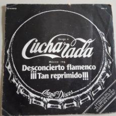 Discos de vinilo: LOTE DE 4 SINGLES PROMOCIONALES CHAPA DISCOS MORIS TOPO CUCHARADA BLOQUE. Lote 218114111