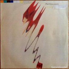 Disques de vinyle: PHIL MANZANERA (ROXY MUSIC) : PRIMITIVE GUITARS [NDL 1982] LP. Lote 218116508