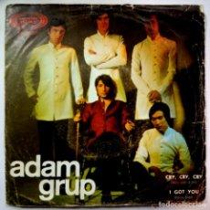 Discos de vinilo: ADAM GRUP - CRY CRY CRY / TE NECESITO - SINGLE 1967 - SONOPLAY. Lote 218119761