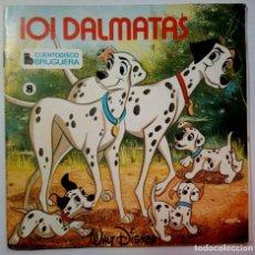 Discos de vinilo: LOS DALMATAS - CUENTO DISCO - SINGLE 1968 - HISPAVOX (WALT DISNEY). Lote 218127547