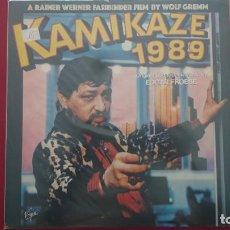 Discos de vinilo: EDGAR FROESE - KAMIKAZE 1989 (LP, ALBUM). Lote 218128822