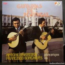 Discos de vinilo: ANTONIO PARREIRA - FRANCISCO GONÇALVES - GUITARRAS DE PORTUGAL - LP - PORTUGAL - FADOS - NO CORREOS. Lote 218130550