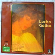 Discos de vinilo: LUCHO GATICA, DISCO VINILO LP, ZAFIRO, 1975. Lote 218138116