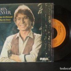 Discos de vinilo: JOHN DENVER SOME DAYS ARE DIAMONDS…… SINGLE SPAIN 1981 PDELUXE. Lote 218153613