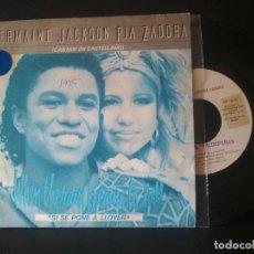 Discos de vinilo: JERMAINE JACKSON & PIA ZADORA SI SE PONE A LLOVER (CASTELLANO) SINGLE SPAIN 1984 PDELUXE. Lote 218154293