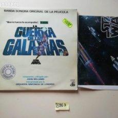 Discos de vinilo: JOHN WILLIAMS LA GUERRA DE LAS GALAXIAS STAR WARS SERIE TRACA SPAIN 1977 2 X LP CON PÓSTER. Lote 218155631