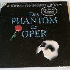 Discos de vinilo: VARIOUS - DAS PHANTOM DER OPER (DIE HÖHEPUNKTE DER HAMBURGER AUFFÜHRUNG) - LP - 1990. Lote 218160313