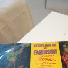 Discos de vinilo: BAL-7 DISCO GRANDE 12 PULGADAS RECORDANDO A LOS FAMOSOS. JUANITA REINA Y CARACOLILLO. LOLA FLORES Y. Lote 218160905