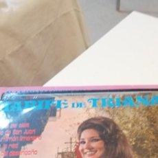 Discos de vinilo: BAL-7 DISCO GRANDE 12 PULGADAS MARIFE DE TRIANA LA LOBA. Lote 218161170
