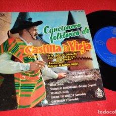 Discos de vinilo: GARCIA MARTOS&PUEBLO ESPAÑOL CASTILLA VIEJA VOL.2 JOTA/MONTAÑESA +5 EP 1961 AVILA SANTANDER SEGOVIA. Lote 218172545