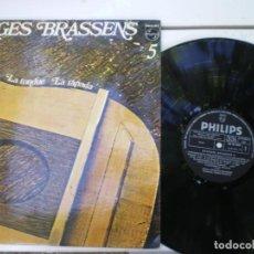 Discos de vinilo: GEORGES BRASSENS, 5. Lote 218204836