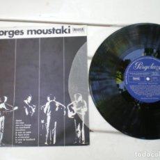 Discos de vinilo: GEORGES MOUSTAKI. Lote 218204943