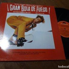 Discos de vinilo: BSO ¡GRAN BOLA DE FUEGO! -JERRY LEE LEWIS (LP 1989 POLYDOR). Lote 218222212