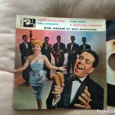 Discos de vinilo: BOB AZZAM / SUCU SUCU / EP 45 RPM / BARCLAY. Lote 218238048