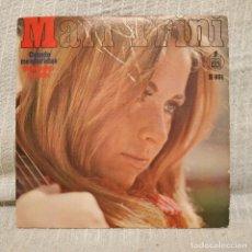 Discos de vinilo: MARI TRINI - CUANDO ME ACARICIAS / UN HOMBRE MARCHO - SINGLE HISPAVOX DEL AÑO 1970 MUY BUEN ESTADO. Lote 218251652