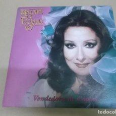 Discos de vinilo: MARIFE DE TRIANA (SINGLE) VENDEDORA DE COPLAS AÑO 1989 - PROMOCIONAL. Lote 218253195