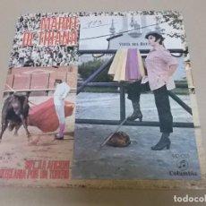 Discos de vinilo: MARIFE DE TRIANA (SINGLE) SOY LA AFICIÓN AÑO 1970. Lote 218253338