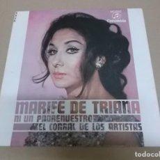 Discos de vinilo: MARIFE DE TRIANA (SINGLE) NI UN PADRENUESTRO AÑO 1969 - PROMOCIONAL. Lote 218253412