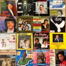 Discos de vinilo: LOTE 33 SINGLES FLAMENCO RUMBA. Lote 218258241