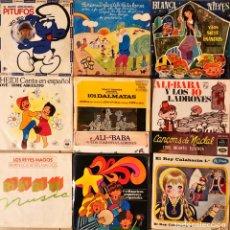 Discos de vinilo: LOTE 11 SINGLES INFANTILES. Lote 218258351
