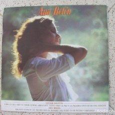 Discos de vinilo: DISCO LP. Lote 218297527