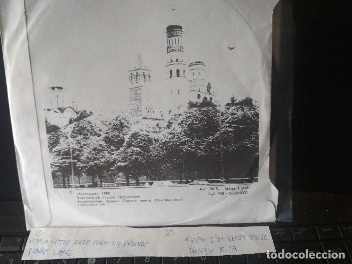Discos de vinilo: THE BEATLES PENNY LANE + LOVELY RITA + 2 . EP RUSIA 1980 PEPETO TOP - Foto 2 - 218327158