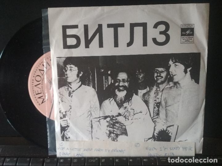 THE BEATLES PENNY LANE + LOVELY RITA + 2 . EP RUSIA 1980 PEPETO TOP (Música - Discos de Vinilo - EPs - Pop - Rock - New Wave Extranjero de los 80)